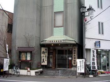 kawagoe-rekishi.jpg